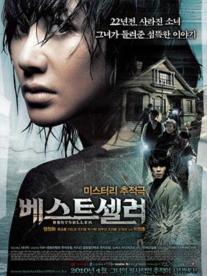 Tiểu Thuyết Bí Ẩn Best Seller.Diễn Viên: Jeong,Hwa Eom,Kang,Hee Choi,Jin,Woong Jo