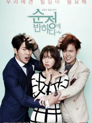 Tình Yêu Thuần Khiết Falling For Innocence.Diễn Viên: Jung Kyung Ho,Kim So Yun,Yoon Hyun Min,Jin Goo,Park Young Kyu,Ahn Suk Hwan