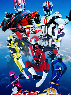 Shuriken Sentai Ninninger Vs. Kamen Rider Drive Spring Vacation Combining Special.Diễn Viên: Kyoryu Daikessen