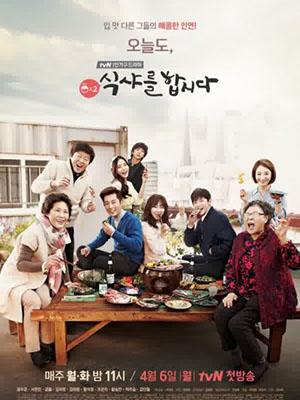 Thực Thần 2 Lets Eat 2.Diễn Viên: Yoon Doo Joon,Seo Hyun Jin,Jo Eun Ji