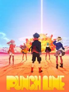 Punchline - Punch Line