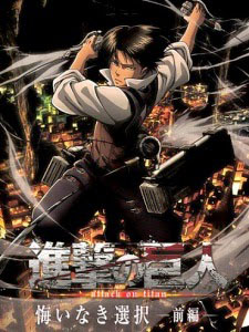 Shingeki No Kyojin: Kuinaki Sentaku - Attack On Titan: No Regrets, Birth Of Levi
