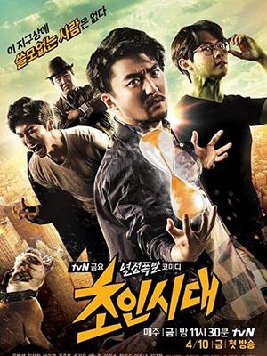 Thời Đại Siêu Nhiên The Superman Age.Diễn Viên: Yoo Byung Jae,Kim Chang Hwan,Lee Yi Kyung,Song Ji Eun,Bae Noo Ri,Lee Mi So