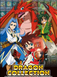 Dragon Collection Doragon Korekushon
