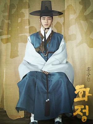 Bức Họa Vương Quyền Triều Đại Huy Hoàng: Hwajung.Diễn Viên: Cha Seung Won,Kim Jae Won,Lee Yeon Hee,Lee Sung Min,Seo Kang Joon