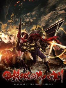 Koutetsujou No Kabaneri - Kabaneri Of The Iron Fortress