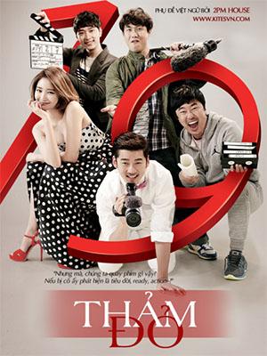 Thảm Đỏ Red Carpet.Diễn Viên: Yoon Kye Sang,Go Jun Hee,2Pms Chansung