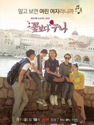 Chị Gái Đẹp Hơn Hoa Noonas Over Flower.Diễn Viên: Lee Seung Gi,Kim Ja Ok,Lee Mi Yeon,Kim Hee Ae