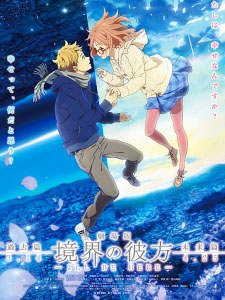 Kyoukai No Kanata Movie: Kako-Hen Beyond The Boundary: Ill Be Here