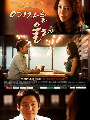 Nước Mắt Phụ Nữ Make A Woman Cry.Diễn Viên: Kim Jung,Eun,Song Chang,Eui,Lee Soon,Jae,Ha Hee,Ra