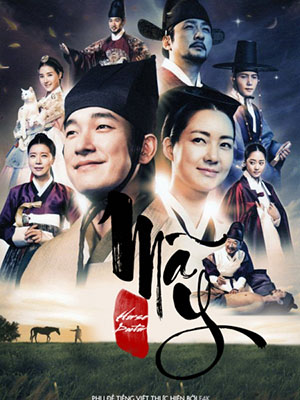 Mã Y Horse Doctor.Diễn Viên: Jo Seung Woo,Lee Yo Won,Lee Sang Woo,Kim So Eun