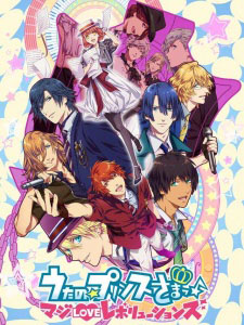Uta No☆Prince-Sama♪ Maji Love Revolutions