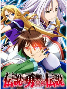 Densetsu No Yuusha No Densetsu The Legend Of The Legendary Heroes.Diễn Viên: Ginnifer Goodwin,Mae Whitman,Rosario Dawson