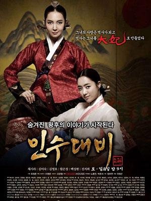 Nữ Hoàng Insoo Queen Insoo.Diễn Viên: Cha Seung Won,Kim Jae Won,Lee Yeon Hee,Lee Sung Min,Seo Kang Joon
