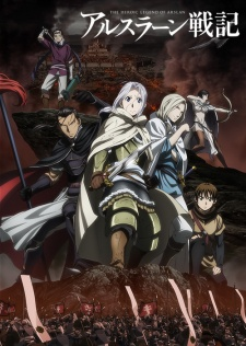 Arslan Senki (Tv) - The Heroic Legend Of Arslan