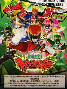 Zyuden Sentai Kyoryuger Chiến Đội Thú Điện Kyoryuger.Diễn Viên: Ryo Ryusei,Syuusuke Saito,Yamato Kinjo,Akihisa Shiono,Ayuri Konno
