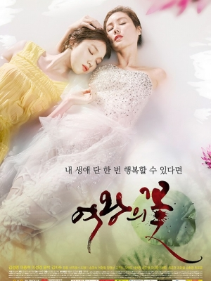 Hoa Vương Flower Of The Queen.Diễn Viên: Kim Sung Ryung,Lee Sung Kyung,Yoon Park,Lee Jong