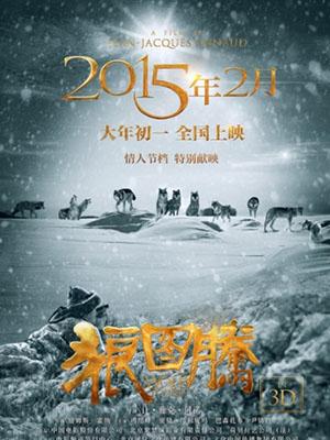 Totem Sói Wolf Totem.Diễn Viên: Shaofeng Feng,Shawn Dou,Ankhnyam Ragchaa