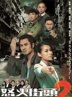 Tòa Án Lương Tâm 2 Ghetto Justice 2.Diễn Viên: Trịnh Gia Dĩnh,Hồ Hạnh Nhi,Lý Xán Sâm,Lâm Tử Thiện