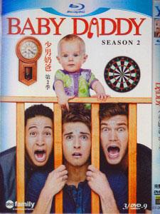 Bố Trẻ Phần 2 Baby Daddy Season 2.Diễn Viên: Baitoei Zuvapit,Jirakit Thawornwong