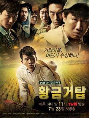 Bí Mật Tháp Vàng Golden Tower.Diễn Viên: Ee Yong Joo,Baek Bong Ki,Kim Ho Chang,Choi Jong
