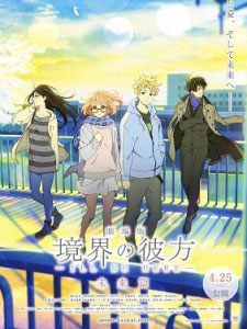 Kyoukai No Kanata Movie: Mirai-Hen - Beyond The Boundary: Ill Be Here