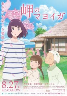 Anh Em Kết Nghĩa The Secret Reunion.Diễn Viên: Kang Ho Song,Lee Han Kyu,Dong Won Kang,Song Ji Won