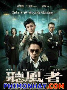 Thính Phong Giả - The Silent War