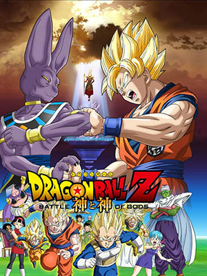 Bảy Viên Ngọc Rồng	Z Movie - Dragon Ball Z Movie 1 Toi 13