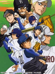 Ace Of Diamond Ss2 - Daiya No Ace Second Season