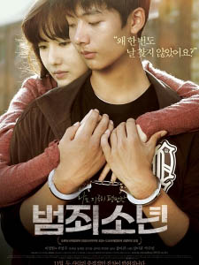 Tội Phạm Vị Thành Niên Juvenile Offender.Diễn Viên: Won,Tae Choi,Rae,Yeon Kang,Jung,Hyun Lee
