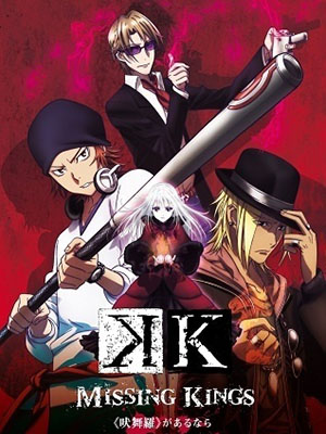 Missing Kings Movie K-Project Sequel: Gekijouban K.Diễn Viên: Yashiro Isana,Kuroh Yatogami,Neko,Munakata Reisi,Ak