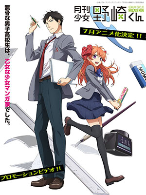 Gekkan Shoujo Nozaki-Kun Monthly Girls Nozaki-Kun.Diễn Viên: Is It Wrong To Try To Pick Up Girls In A Dungeon