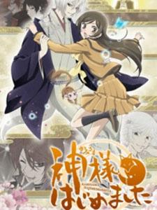 Người Gác Đền Phần 2 - Kamisama Hajimemashita Season 2