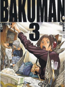 Bakuman Season 3 Bakuman Phần 3.Diễn Viên: Kerry Washington,Columbus Short,Darby Stanchfield