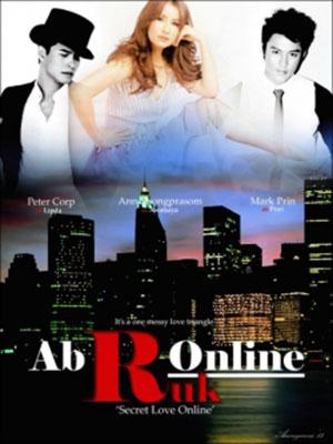 Yêu Thầm Qua Mạng Secret Love Online.Diễn Viên: Anne Thong,Peter Corp,Kimberley,Mark Prin