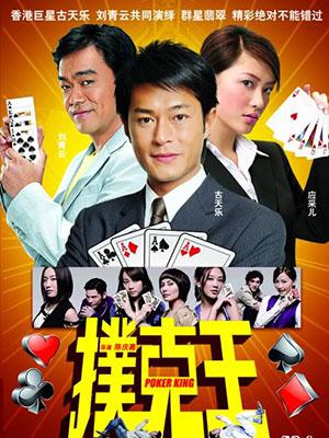 Bộc Khắc Vương Poker King.Diễn Viên: Cổ Thiên Lạc,Lưu Thanh Vân,Hà Siêu Nghi