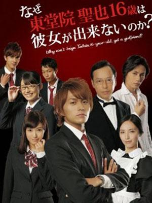 Tại Sao Seiya Toudoin 16 Tuổi Vẫn Chưa Có Bạn Gái? - Naze Toudouin Masaya 16-Sai Wa Kanojo Ga Dekinai No Ka?