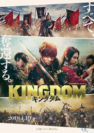 Vương Giả Thiên Hạ - Kingdom