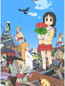 Nichijou Ova 2092 Nichijou