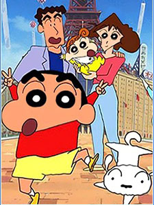 Crayon Shin-Chan Shin Cậu Bé Bút Chì.Diễn Viên: Zooey Deschanel,Bill Murray,Kate Hudson,Kelly Lynch