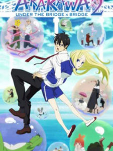 Arakawa Under The Bridge X2 荒川アンダー ザブリッジ×ブリッジ.Diễn Viên: Gonzo,Tv Asahi,Funimation Entertainment,Wao World,Tap