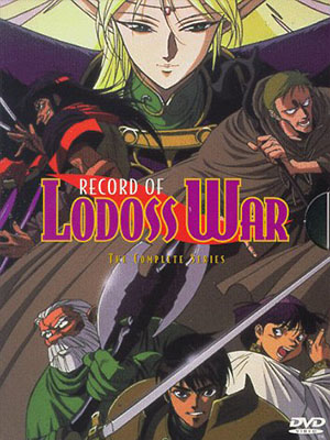 Lodoss-Tou Senki - Record Of Lodoss War