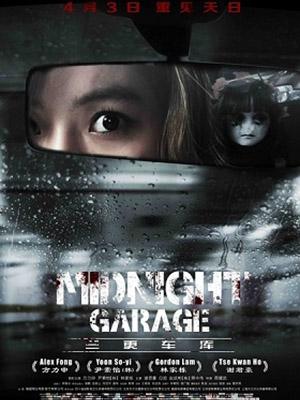 Bãi Đậu Xe Lúc Nửa Đêm Midnight Garage.Diễn Viên: Soo Ae,Yoo Ji Tae,Lee Joon Ha,Shin Da Eun