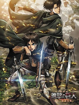 Shingeki No Kyojin Movie 1: Guren No Yumiya Attack On Titan: Crimson Bow And Arrow