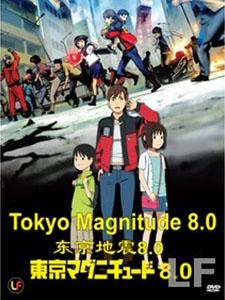 Tokyo Magnitude 8.0 - Động Đất Tokyo 8.0