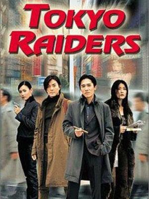 Điệp Vụ Tokyo - Tokyo Raiders