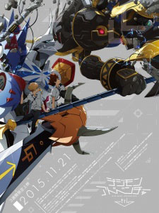 Digimon Adventure Tri. 1 - Saikai: Reunion Việt Sub (2015)