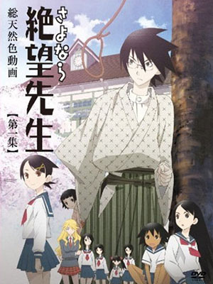 Sayonara Zetsubou Sensei Goodbye Teacher Despair.Diễn Viên: Wind,Borne Moon,Lit Ran,The Samurai Girl