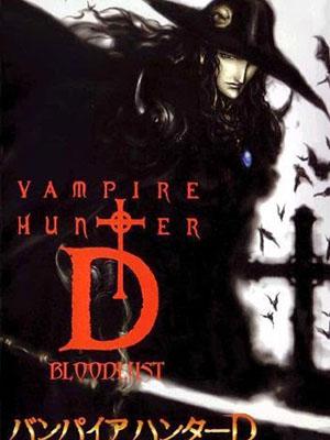 Thợ Săn Ma Cà Rồng: Khát Máu Vampire Hunter D: Bloodlust.Diễn Viên: Hideyuki Tanaka,Ichirô Nagai,Kôichi Yamadera